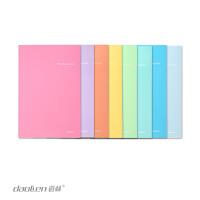 道林糖果色软抄本 笔记本彩虹糖22K-40页*小清新糖果色文具