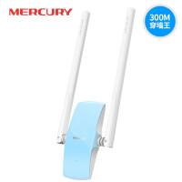 水星MW300UH免驱版USB无线网卡家用wifi接收器高增益加长天线随身台式机笔记本电脑300M外置网卡