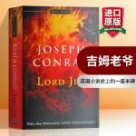 华研原版 吉姆老爷 英文原版小说 Lord Jim 正版进口英语书籍 全英文版文学小说书籍