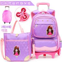 小学生拉杆书包女孩儿童书包3-5年级女童可爬楼女背包拖拉杆书包