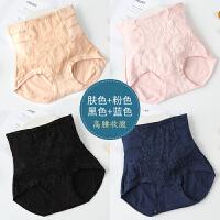 收腹内裤女高腰产后提臀塑型大码紧身夏收复裤 M (1尺8至2尺3)