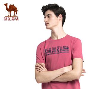 骆驼男装 夏季新款圆领纯色印花日常清春男青年短袖T恤衫