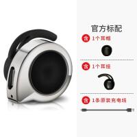 无线蓝牙耳机入耳挂耳式迷你超小兼容苹果安卓手机 黑色