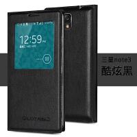 三星note3手机壳 note3手机套 not3后盖皮套 n9009翻盖保护套韩国