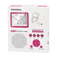 PANDA/熊猫 F-382大屏幕磁带复读机学生英语学习录音机U盘MP3播放机充电款初中小学生放磁带的儿童跟读 红色