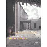 C3建筑立场系列丛书27:创造性加建――我的城市,我的学校(景观与建筑设计系列)
