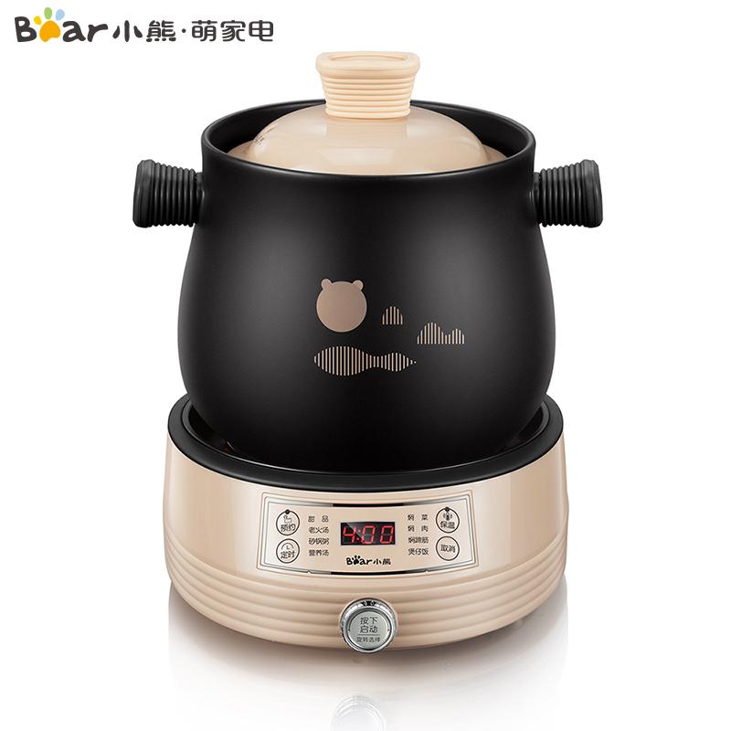 小熊(Bear)电砂锅煲汤锅全自动分体式陶瓷电炖盅家用电炖锅 DSG-B40A1焖煮入味 4L大容量 长者易操作
