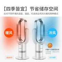 【支持礼品卡】英国QG(QG)AirCool取暖器电暖气家用电暖扇冷暖扇无叶风扇