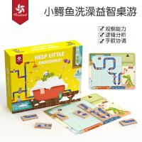小鳄鱼洗澡澡儿童逻辑思维训练早教益智桌游迷宫拼装图积木玩具