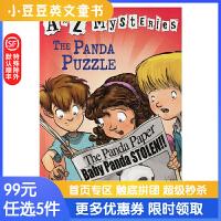 进口英文原版The Panda Puzzle A to Z 神秘案件 #16 熊猫谜案【6-12岁】