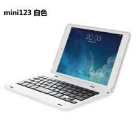 ipad mini4保护套7.9英寸超薄苹果平板电脑mini3迷你2电镀外壳mini1商务无线蓝牙键