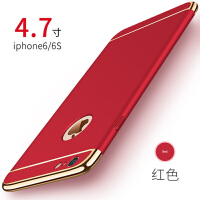 送钢化膜iPhone6plus苹果6s手机壳A1699磨砂硬A1524男女a1586防摔