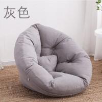 甜梦莱个性舒适懒人沙发单人豆袋豆豆沙发袋躺椅小户型卧室可爱少女心 灰色大号 款