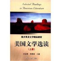 【正版二手书9成新左右】美国文学选读(上册 李宜燮,常耀信 南开大学出版社