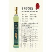 幕司葡萄籽油2*750ML