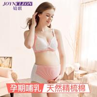 孕妇内衣套装怀孕期内裤纯棉喂奶无钢圈哺乳文胸套装胸罩夏季薄款