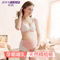 孕妇内衣套装怀孕期内裤纯棉喂奶无钢圈哺乳文胸套装胸罩四季薄款