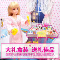 乐吉儿芭比娃娃换装套装大礼盒豪华别墅玩具屋女孩公主生日礼物