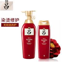 吕(Ryoe)红吕洗发水 强健发根 去屑 止痒 滋润 养发固发400ml+180ml