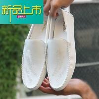 新品上市春季新款豆豆鞋男懒人韩版百搭潮鞋个性男士休闲皮鞋小白鞋男 白色 06