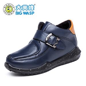 大黄蜂童鞋 男童休闲二棉鞋皮鞋 秋冬儿童鞋子中大童3-6-8-9-12岁