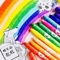 Endu恩都儿童油画棒 可水洗旋转蜡笔12色送蜡笔画教程书幼儿园画画笔