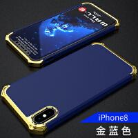 BaaN iPhoneX手机壳苹果X保护套防摔全包边防指纹电镀三段硬壳 金蓝色