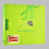 正版发烧车载cd光盘李健汪峰老狼民谣cd碟片汽车音乐cd黑胶唱片