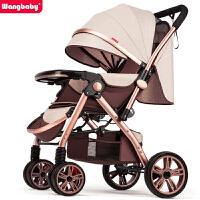 高景观婴儿推车可坐躺超轻便携折叠宝宝伞车四轮婴儿童车