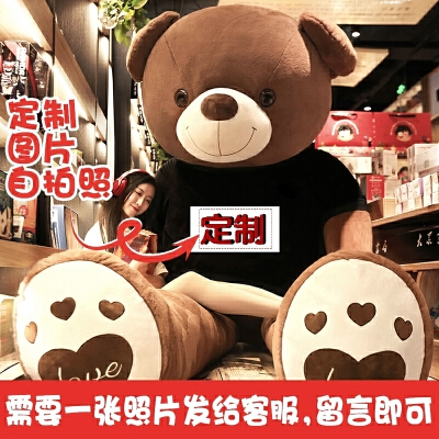 抱抱熊公仔特大号泰迪熊猫布娃娃狗熊毛绒玩具可爱超大熊玩偶女生