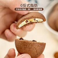 MINISO名创优品巧心曲奇巧克力曲奇饼干休闲小零食美味软心饼干