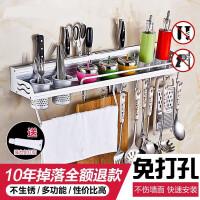 免打孔 厨房太空铝置物架 壁挂加高护栏金色厨房置物架 厨具收纳架刀架调料架子