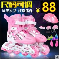 直排溜冰鞋 儿童可调 男童女童闪光轮滑鞋 全套旱冰鞋 初学者3-4-5-6-10岁