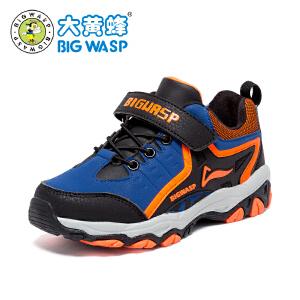 大黄蜂童鞋 秋冬新款男童户外运动鞋儿童防水波鞋女孩鞋子中大童