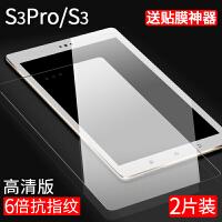 步步高S3pro家教机钢化膜全屏S3平板S1/S2玻璃贴膜9.7寸学习机h9a/h8s/h9/h8点