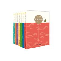 丁丁当当系列典藏版(共7册)