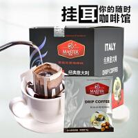 JUJIANG/巨匠 意大利浓缩挂耳咖啡进口豆现磨黑咖啡粉 滤泡式100g