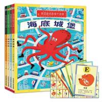 英国趣味数学大迷宫 全4册 海底城堡底下世界雨林探险遨游太空 儿童书籍3-5-6-7-8岁益智思维训练游戏走冒险图书