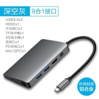 Type-C扩展坞拓展坞usb转接头hub分线器集雷电3苹果电脑HDMI转换器