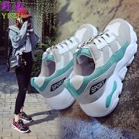 款款女鞋百搭小白鞋高帮老爹鞋平底板鞋韩版运动休闲鞋女