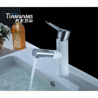 天王卫士面盆龙头天卫浴抽拉水浴室卫生间冷热混水