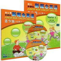 外研社:新概念英语青少版(入门级A) 学生用书+练习册【共2本】