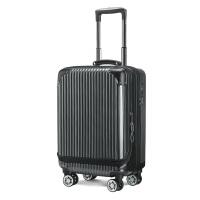 【支持礼品卡】包邮USO行李箱女男万向轮旅行箱行李箱万向轮登机箱19寸3-5天短途