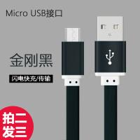 安卓手机通用数据线软耐用2a快充加粗加长接口单头智能usb充电线