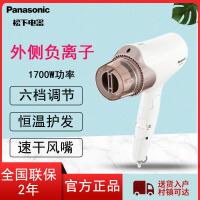 松下(Panasonic)EH-WNE6A负离子电吹风1700W恒温不伤发家用大功率便携式可折叠吹风机护发吹风筒新品