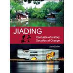 Jiading: Centuries of History, Decades of Change 英文版 嘉定:千年历