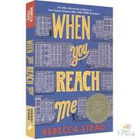 When you reach me 丽贝卡・斯戴德 当你到达我 纽伯瑞金奖 儿童科幻文学 美国畅销章节读物 青少年课外书