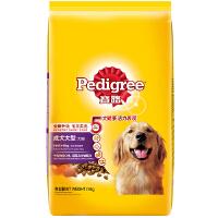 宝路狗粮大型犬干粮全面营养牛肉味狗粮 7.5kg
