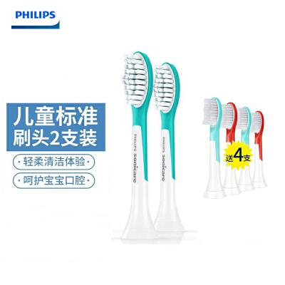 飞利浦(PHILIPS)儿童电动牙刷头HX6042适用HX6311/HX6312/6322软毛标准型2支装 适合儿童口腔 安全橡胶制模包邮 支持*