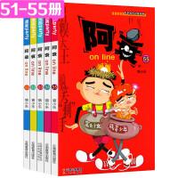 阿衰漫画全集51-52-53-54-55全套5册